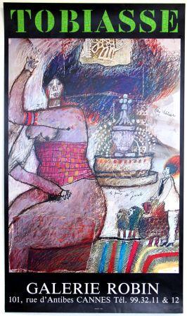 オフセット Tobiasse - Galerie Robin
