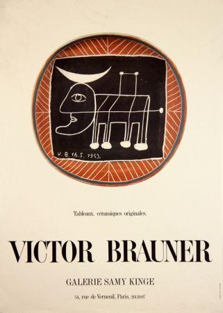 オフセット Brauner - Galerie Samy Kinge