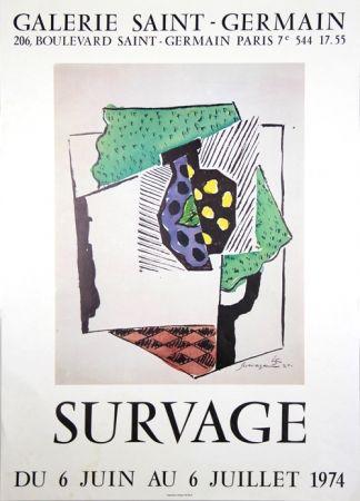掲示 Survage - Galerie St Germain