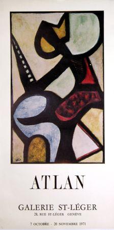 オフセット Atlan - Galerie St Leger