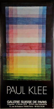 オフセット Klee - Galerie Suisse De Paris