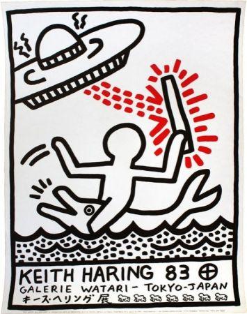 オフセット Haring - Galerie Watari Exhibition Poster