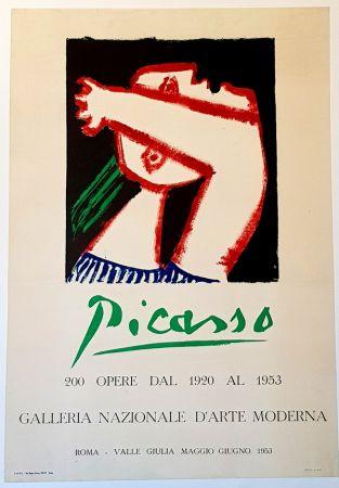 オフセット Picasso - Galleria Nazionale d'Arte Moderna