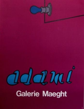リトグラフ Adami - Gallery Maeght