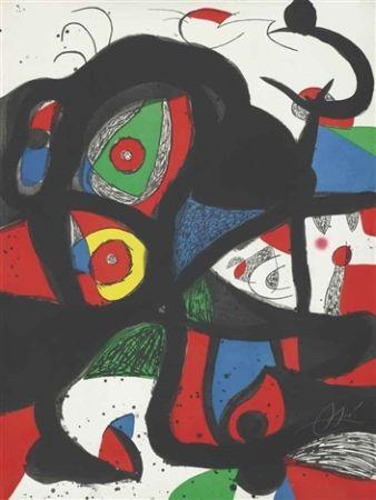 エッチングと アクチアント Miró - Gargantua