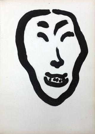 アクチアント Matisse - Georges Duthuit : UNE FÊTE EN CIMMÉRIE. (F. Mourlot 1964)