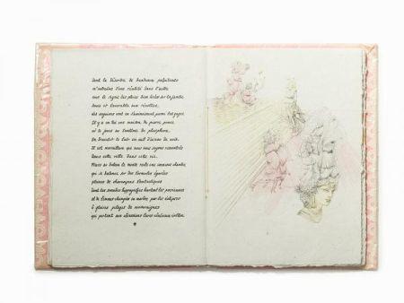 挿絵入り本 Bellmer - Georges Hugnet : OEILLADES CISELÉES EN BRANCHE (1939).