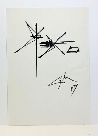 技術的なありません Mathieu - Georges Mathieu (1921-2012). Dessin à l'encre. 1987.
