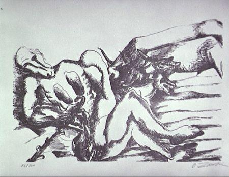 リトグラフ Zadkine - Gerion (a)