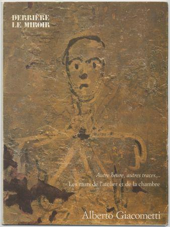 挿絵入り本 Giacometti - GIACOMETTI, les murs de l'atelier et de la chambre. Derrière le Miroir n° 233. Mars 1979.