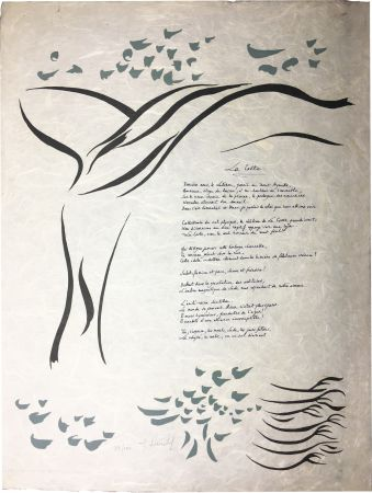 彫版 Herold - Gilbert Lély : LA COSTE. Affiche-Poème originale (1968).