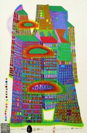 シルクスクリーン Hundertwasser - Good Morning City