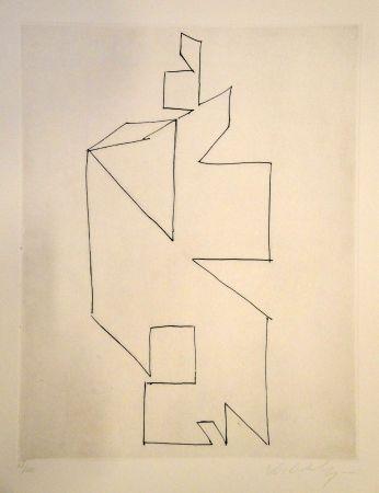 彫版 Vasarely - Gordes Synthèse