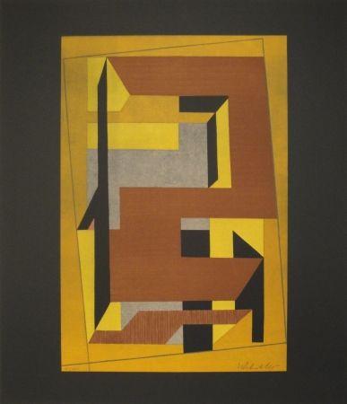リトグラフ Vasarely - Gordes Taira