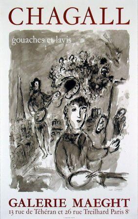 掲示 Chagall -
