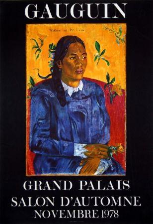オフセット Gauguin - Grand Palais