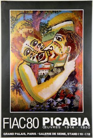 オフセット Picabia - Grand Palais  Fiac 80