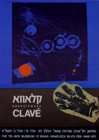 掲示 Clavé - Graphic Work MuseeTel Aviv 1973