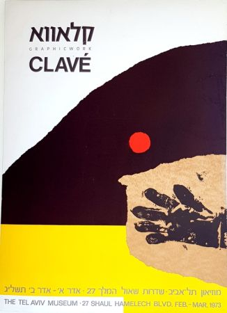 リトグラフ Clavé - Graphicwork The Tel Aviv Museum