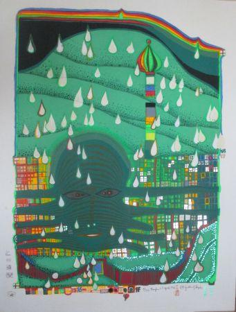 シルクスクリーン Hundertwasser - Green Power