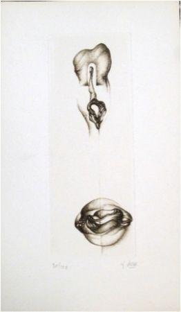彫版 Deux - Gris 3
