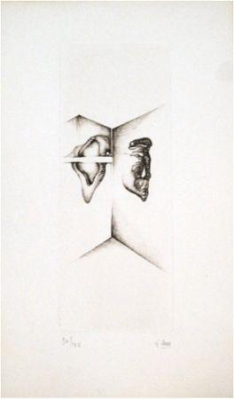 彫版 Deux - Gris 6