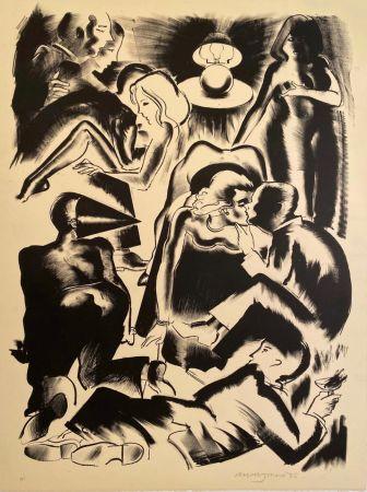 リトグラフ Jones - High Society