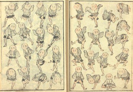 木版 Hokusai - Hokusai Manga