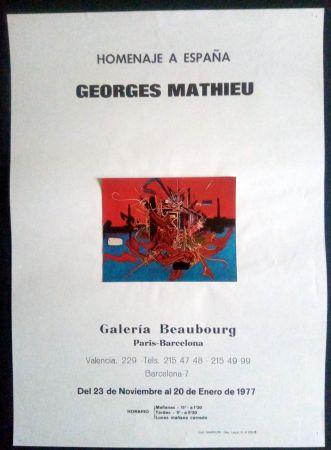 掲示 Mathieu - Homenaje a España - Galeria Beaubourg Paris - Barcelona 1977