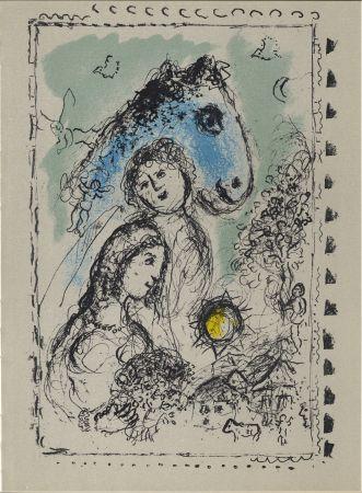 挿絵入り本 Chagall - HOMMAGE À AIMÉ ET MARGUERITE MAEGHT. Derrière le Miroir n° 250. Août 1982.