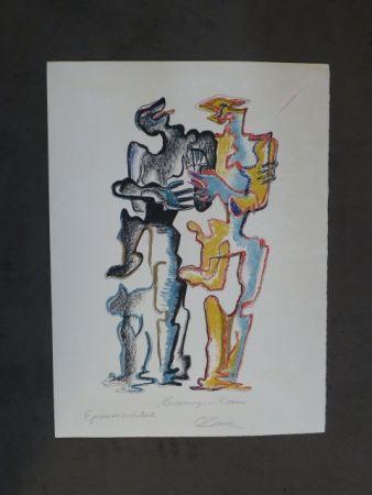 リトグラフ Zadkine - Hommage à Rodin