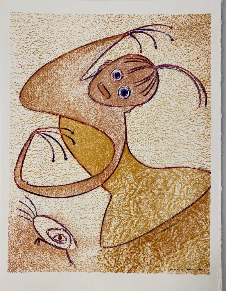リトグラフ Ernst - Hommage à San Lazzaro