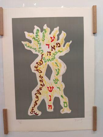 リトグラフ Lipchitz - Hommage a Picasso