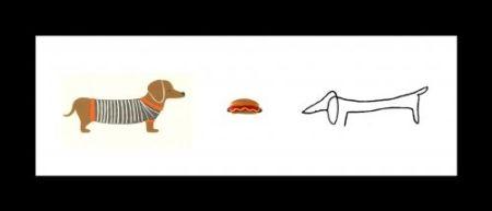 多数の Leirner - Hot Dog