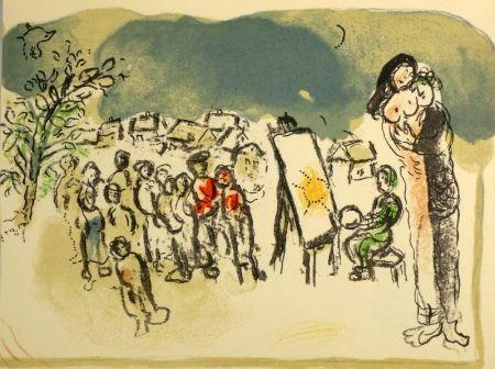 リトグラフ Chagall - (Humanisme actif)