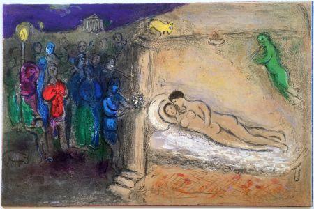 リトグラフ Chagall - HYMÉNÉE (de la suite Daphnis et Chloé - 1961)