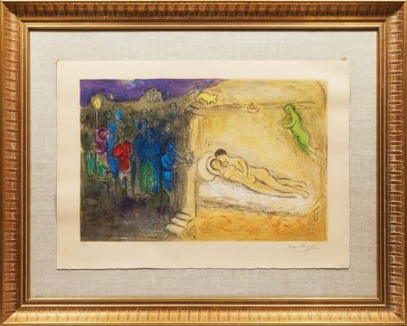 リトグラフ Chagall - Hyménée from Daphnis and Chloé