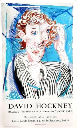オフセット Hockney - Images et Pensées pour le magazine Vogue