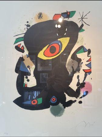 リトグラフ Miró - Inauguration galerie Maeght Barcelone