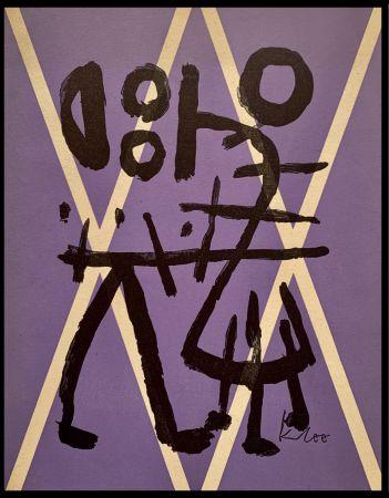 リトグラフ Klee - Inconnu pour l'edition XXème Siècle