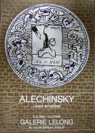 掲示 Alechinsky - Ink et nunc