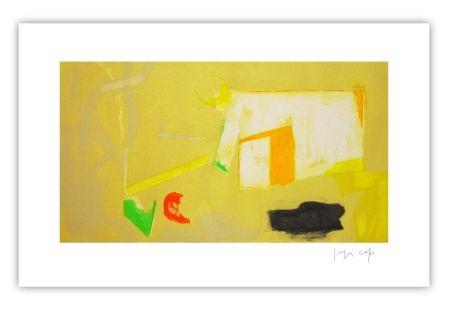 彫版 Capa - Interior amarillo