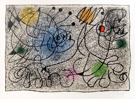技術的なありません Miró -  International Rescue Committee