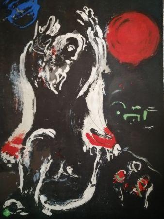 リトグラフ Chagall - Isaie