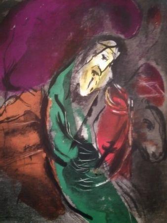 リトグラフ Chagall - Jérémie