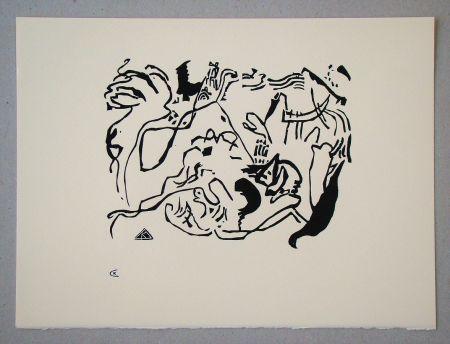 木版 Kandinsky - Jüngster Tag - 1913