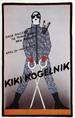 掲示 Kogelnik - Jack Gallery (Scissors)
