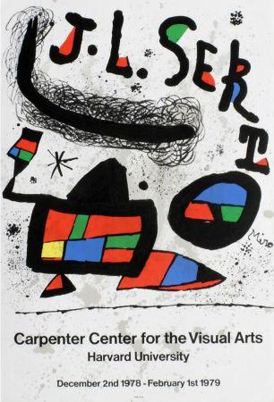 掲示 Miró - J.L. SERT. Carpenter Center for the Visual Arts. Harvard University 1978-1979.