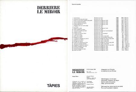 挿絵入り本 Tapies - Joan Brossa