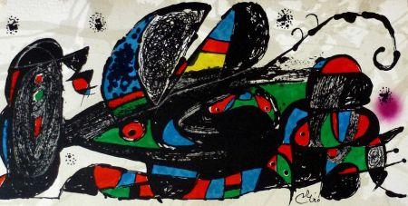 リトグラフ Miró - Joan Miro - Miró Escultor . Irán 40 X 20 Cm.firmada En Plancha